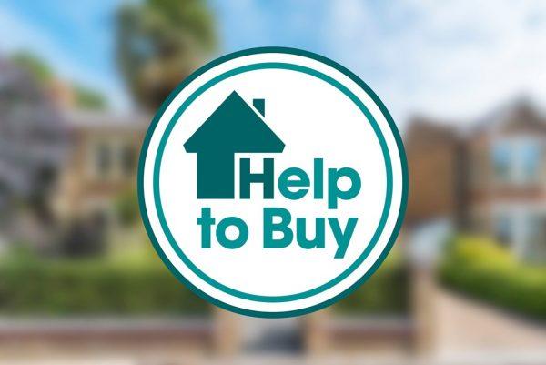 5%首期也可以買樓 政府Help to Buy置業貸款計劃介紹